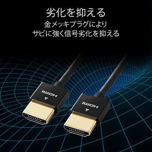 『エレコム HDMI ケーブル 1.5m 4K×2K対応 スーパースリム ブラック DH-HD14SS15BK』の5枚目の画像