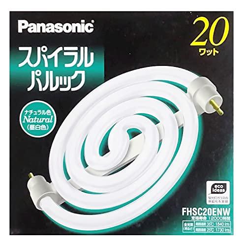 パナソニック スパイラルパルック蛍光灯 丸形 20形 ナチュラル色(3波長形昼白色) FHSC20ENW