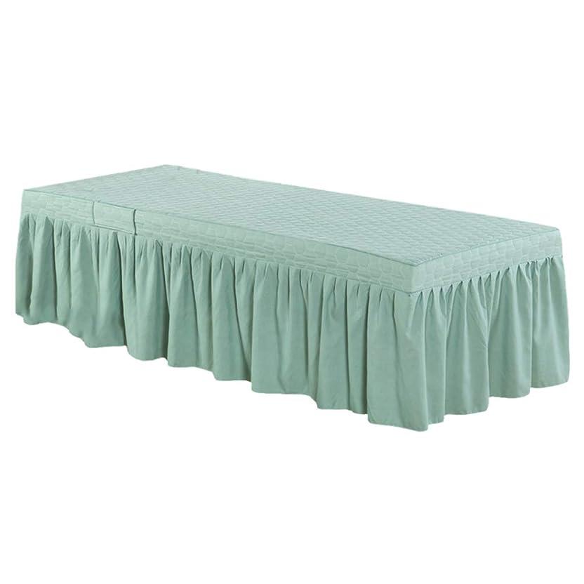 愛されし者風崩壊ベッドタオル ベッドスカート エステカバー マッサージ 美容用 全15色 - グリーン3