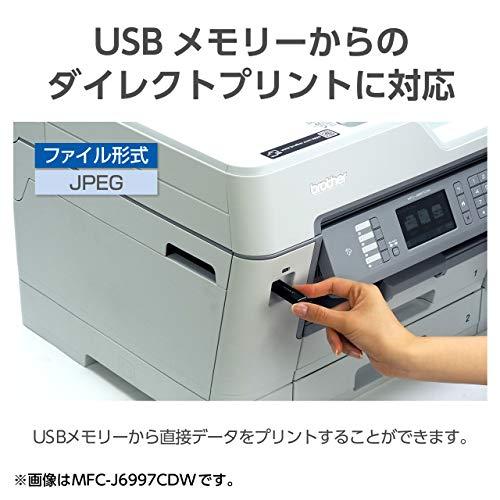 ブラザープリンターA3インクジェット複合機MFC-J6583CDW(FAXADF有線・無線LAN1段トレイ両面印刷)