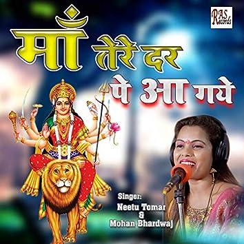 Maa Tere Dar Pe Aagaye (Hindi)