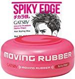 Gatsby Moving Rubber Hair Wax