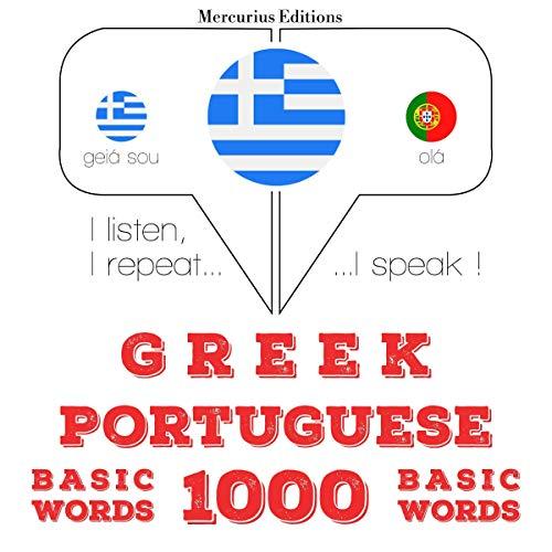 Greek - Portuguese. 1000 basic words cover art