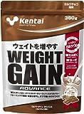 ケンタイ ウエイトゲインアドバンス ミルクチョコ風味 K3220 360g