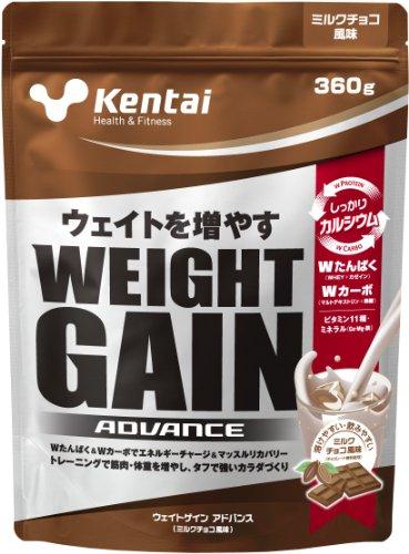Kentai NEWウェイトゲイン アドバンス ミルクチョコ 360g B00BJFI2V4 1枚目