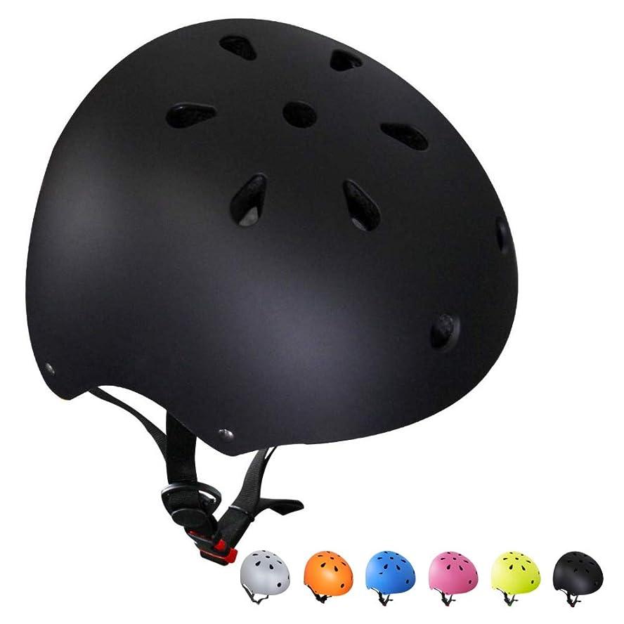 トリップバーゲン先67i 自転車 ヘルメット 子供 大人兼用 スケートボード アイススケート サイクリング 通学 スキー バイク 保護用ヘルメット 超軽量 サイズ調整可能 保護用ヘルメット