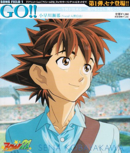 Eyeshield 21: Song Field 1
