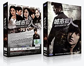 City Hunter - Korean TV Drama DVD - All Region, NTSC, English Subtitles