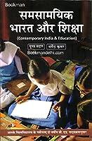 Contemporary India& Education