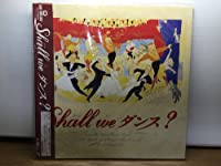Shall We ダンス? [Laser Disc]