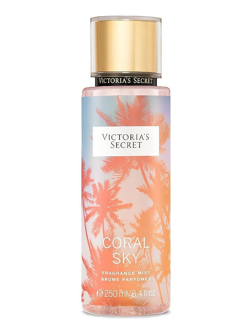 指標制裁治療【並行輸入品】Victoria's Secret Coral Sky Fragrance Mist ヴィクトリアズシークレットコーラルスカイミスト250 ml
