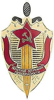 Soviet KGB Badge