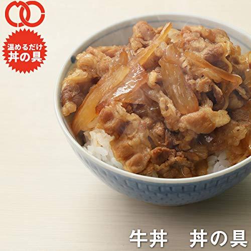 牛丼 丼の具 ( 3食 パック )