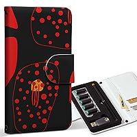 スマコレ ploom TECH プルームテック 専用 レザーケース 手帳型 タバコ ケース カバー 合皮 ケース カバー 収納 プルームケース デザイン 革 赤 黒 模様 010614