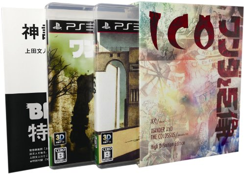 ICO and Shadow of the Colossus [Limited Edition] (japan import)