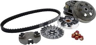 Variomatik Kupplungsset für 50ccm Roller Minarelli Motor MBK Aerox Nitro