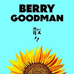 ベリーグッドマン「散々」のCDジャケット