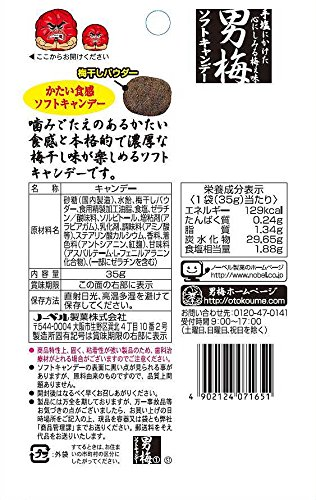 ノーベル男梅ソフトキャンデー35g×6袋