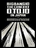 BIGBANG10 THE CONCERT:0.TO.10 in JAPAN+BIG...[DVD]