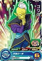 スーパードラゴンボールヒーローズ BM9-049 ゴワス C