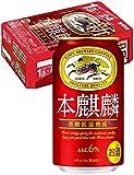 【新ジャンル/第3のビール】本麒麟 350ml×24本
