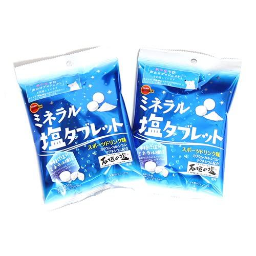 ブルボン ミネラル塩タブレット【2個】