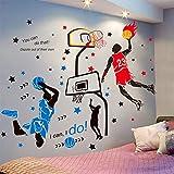 KeLay Fs 3D Basketball Wall Decals Sports Decor Basketball Player Wall Stickers Basketball Wall Decals Wallpaper for Boys Kids Room Decor (Blue1+Red)