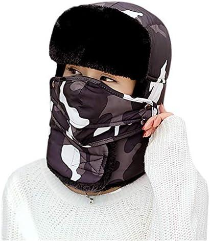 Winter Camo Trooper Trapper Hat Men Women Windproof Snowproof Warm Ushanka Aviator Russian Hat product image