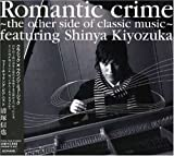 ROMANTIC CRIME-THE OTHER SIDE OF CLASSIC MUSIC-
