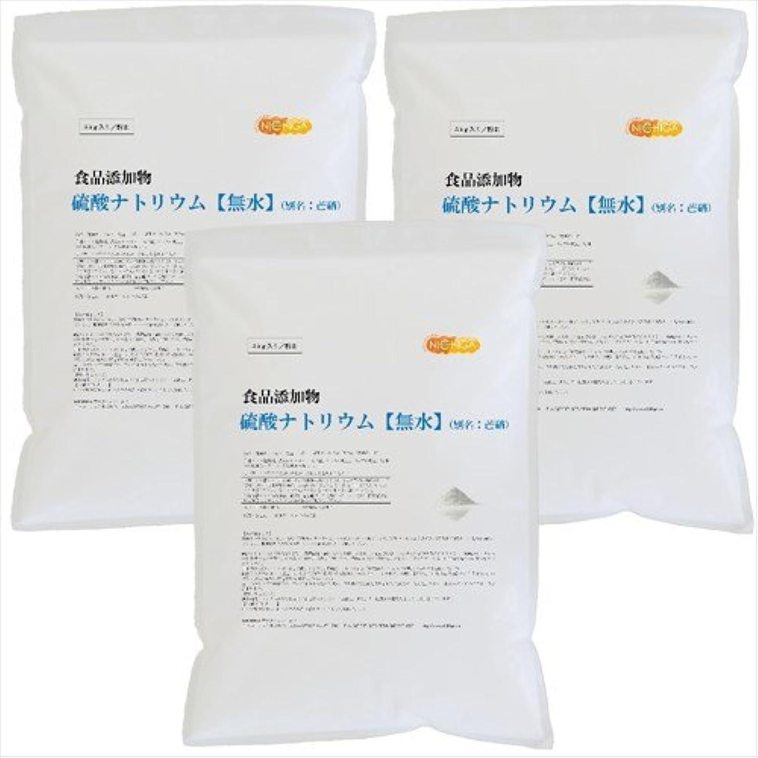 自分航空機一人で国産 硫酸ナトリウム 5kg×3袋【無水】芒硝 グラウバーソルト 食品添加物 [02] NICHIGA(ニチガ)