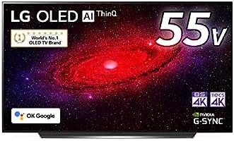 LG 55型 4Kチューナー内蔵 有機EL テレビ OLED 55CXPJA Alexa 搭載 2020 年モデル