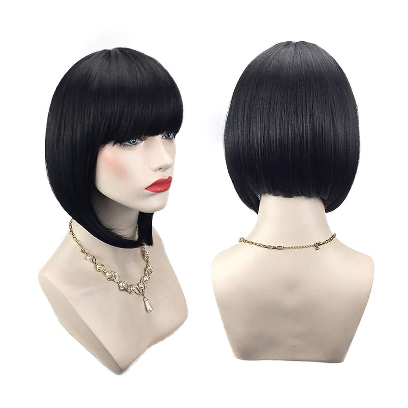 知っているに立ち寄るロープ息を切らしてヨーロッパとアメリカのスタイルの自然な絶妙な弾性ネットウィッグカバーを修復する女性の黒の短い髪のかつら顔