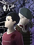 亜人 六(Blu-ray初回生産限定版)[KIXA-90610][Blu-ray/ブルーレイ]