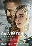 ガルヴェストン DVD[DVD]