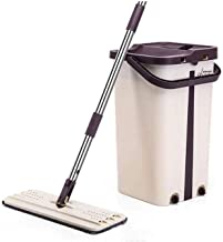 BTYAY Mop Bucket with 4PCS Mop Pads, 360° Swivel Head,Easy Self Cleaning Flat Mop and Buckets Set, Handwash Free Wet and D...