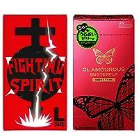 グラマラスバタフライ モイスト1000 12個入 + FIGHTING SPIRIT (ファイティングスピリット) コンドーム Lサイズ 12個入