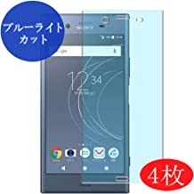 【4 Pack】 Synvy Anti Blue Light Screen Protector for Sony Xperia XZ1 au SOV36 / softbank/docomo SO-01K Blue Light Blocking Screen Film Protective Protectors [Not Tempered Glass] New Version