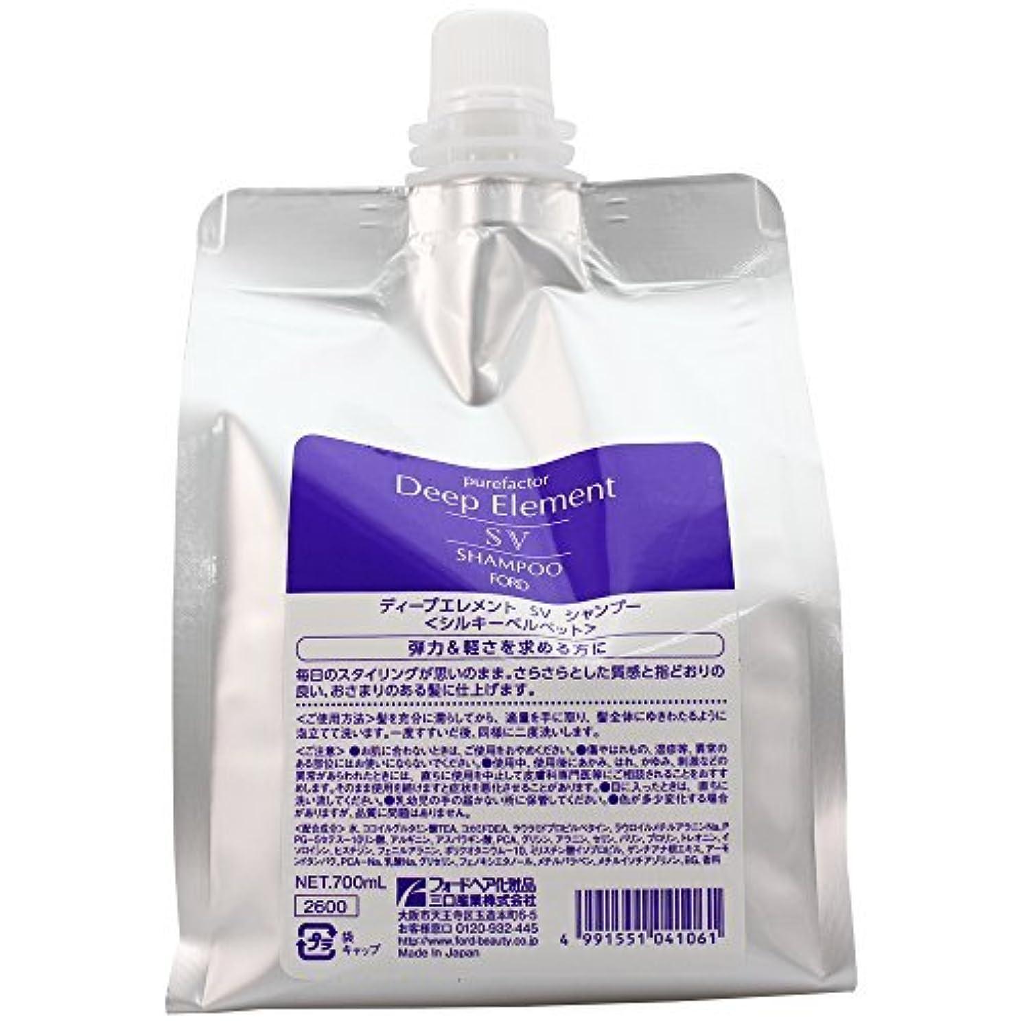 カイウス札入れ水を飲むフォードヘア化粧品 ディープエレメント MA シャンプー レフィル 700ml
