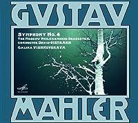 Symphony No 4 by GUSTAV MAHLER (2013-03-05)