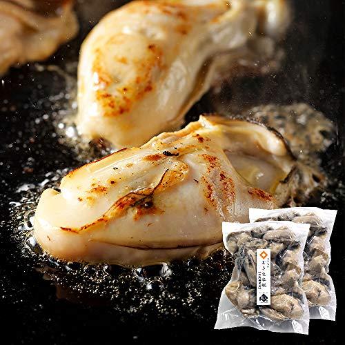 北海道産 ジャンボむき身牡蠣 1.0kg (500g×2)
