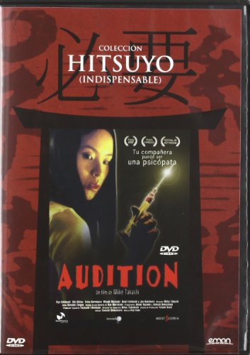 Audition (Reed) [DVD]