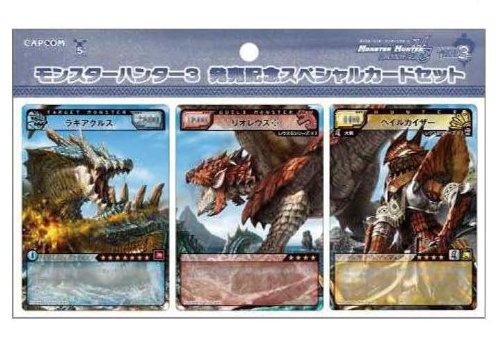 Monster Hunter Hunting Card Monster Hunter 3 Special Card Set