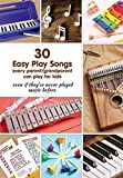 30 Easy Play Songs every parent/grandparent can play for kids even if they've never played music before: Beginner Sheet Music for piano, melodica, ... bells, and any pitched toy instrument.