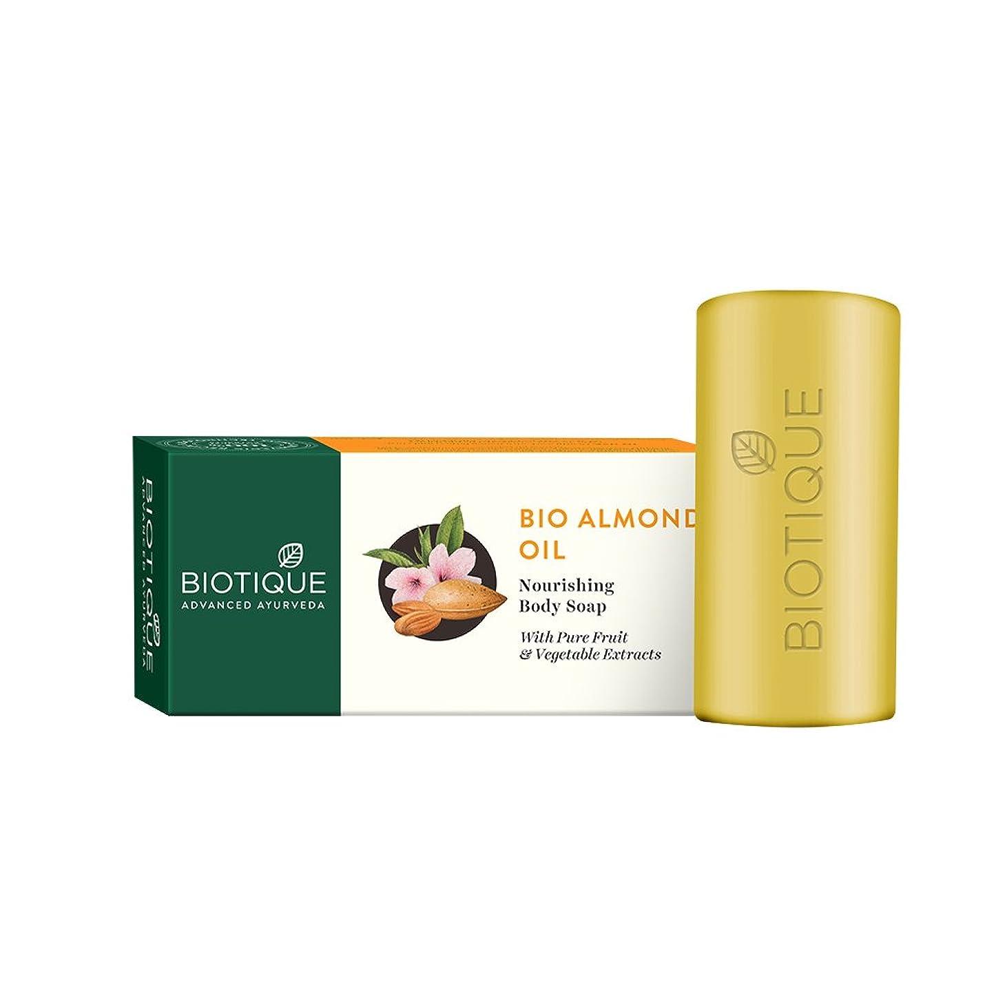 ハンサム悲惨銃Biotique Pure Vegetable Cleanser - Almond Oil Soap 150g