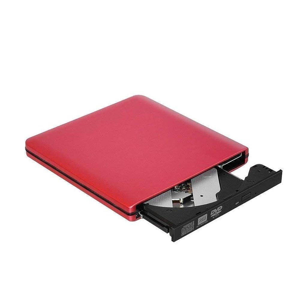 北西毎日拡大するMUMUWU USB 3.0ポータブル外付けDVD-RW、CD-RWバーナーライターリライタ光ディスクドライブCD DVD-ROMプレーヤー