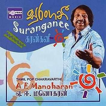 Suranganee