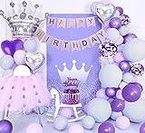 Decoraciones cumpleaños moradas, globos morados pastel, globos morados grises macaron, pancarta de HAPPY BIRTHDAY, globos morados metálicos, globos confeti morados, globos corazón, adorno para tarta