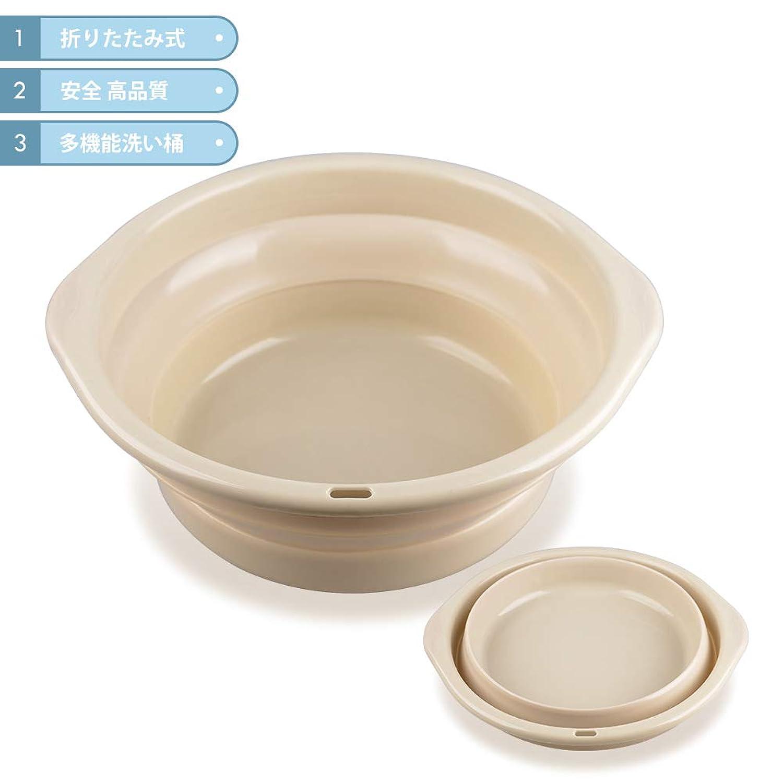 RONHAN 洗い桶 折りたたみ たらい バケツ 湯桶 洗面器 多機能 シリコン 足湯 洗顔 掃除 洗濯 キッチン キャンプ 軽量 コンパクト 収納便利
