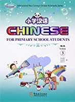 Chinese for Primary School Students 3: Textbook 3, Exercise Book 3A, Exercise Book 3B