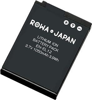 【実容量高】 ニコン NIKON EN-EL12 互換 バッテリー COOLPIX W300 A900 B600 KeyMission 170 360 対応 【ロワジャパンPSEマーク付】